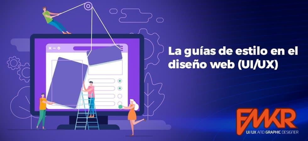 La guías de estilo en el diseño web (UI/UX)