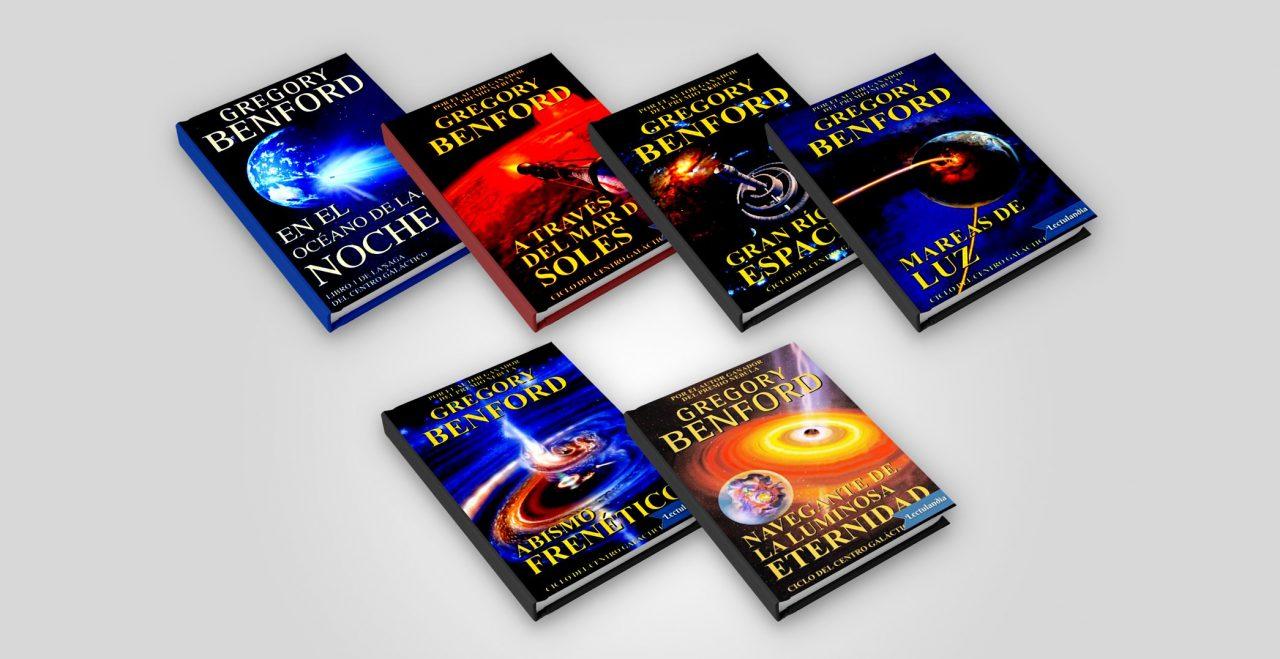 Saga del Centro Galáctico